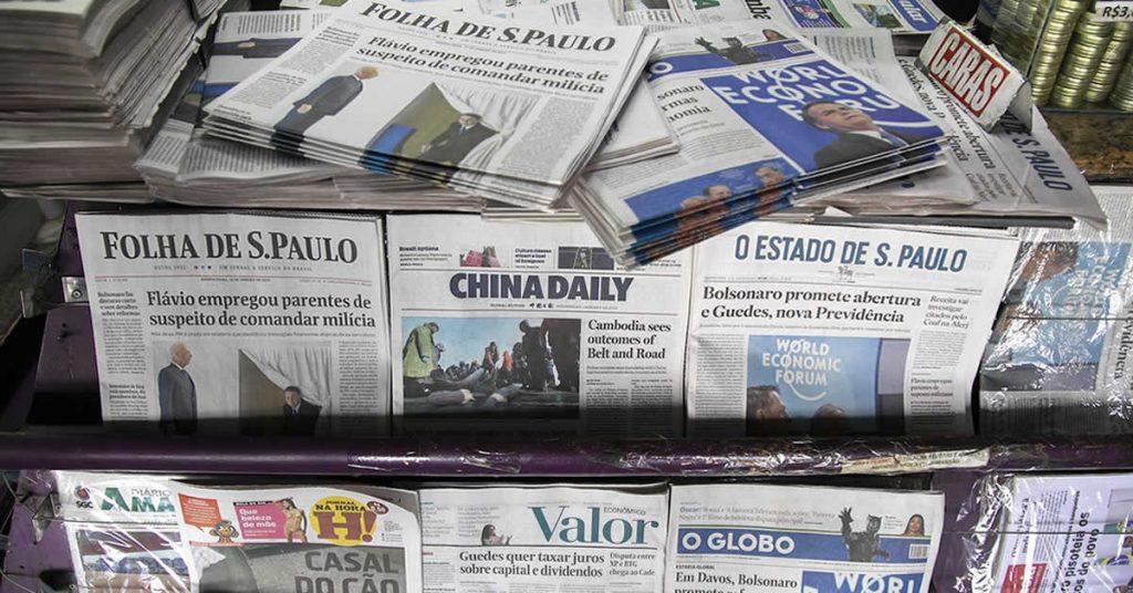 Balanços em jornais: Governo quer dispensar publicações